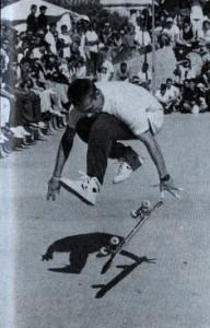 San Fransisco freestyle skateboarding 1990 - Rodney Mullen