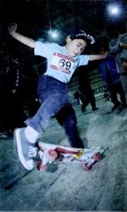 Lotte World Cup Skateboard Championships 1989