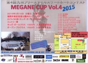 Megane Cup Vol. 4 Flyer
