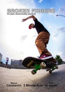 Broken Fingers - Freestyle Skateboarding Zine Issue 5