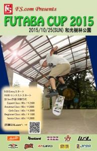 Futaba Cup 2015