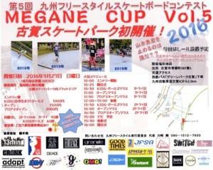 Megane Cup Volume 5