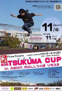 tsukuma-cup-2-2016